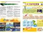 小夫子国学,专为3-15岁孩子打造经典国学