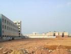 衡南 云集工业园 土地 19000平米 低价出售