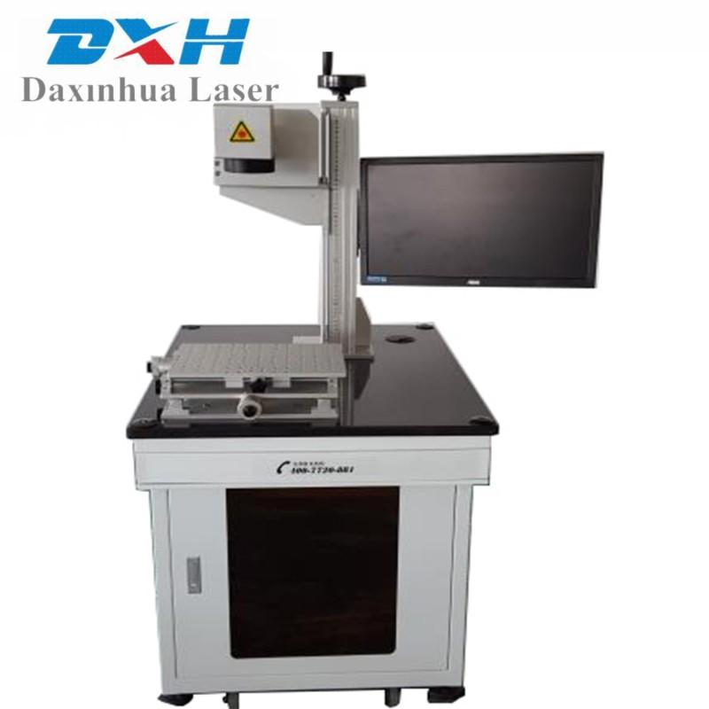 苏州厂家直销光纤激光打标机 两年保修