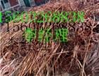 东营废电缆废旧金属废铝回收