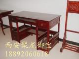 西安仿古家具 实木办公桌 红木办公桌价格 仿古榆木桌图片