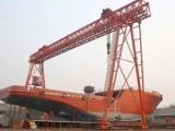 恒远恒山专业定制门式起重机 桥式起重机 造船门式起