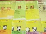 高中教材语文版语文课本、英语课本