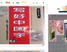 全新小学生必备写好中国字套装生字楷体书法万次练习模板字模