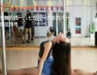 宣城钢管舞速成班戴斯尔舞蹈培训机构