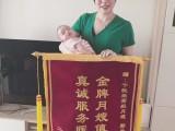 广州请育婴师保姆月嫂护工保洁钟点工