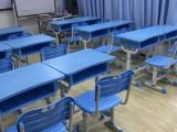 加厚學生課桌椅兒童桌椅書桌單人桌學習桌升降培訓桌