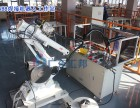 怀化工业机器人培训机构哪家好 工业机器人四大家族