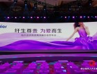 重庆专业 灯光音响租赁,LED屏租赁,舞台搭建