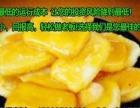 舌尖上的中国脆皮年糕青丘狐传说的美食058创业网