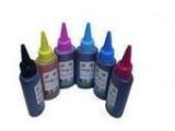 供应 打印机墨盒 墨水 连供 零配件
