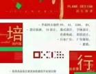溧阳平面设计培训溧阳广告设计培训PS软件培训