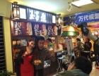 台日韩原创料理餐饮加盟小本小吃投资