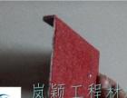 铝合金变形缝 金刚砂防滑条