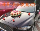 预定婚车送全车鲜花装饰