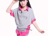 胖童装 夏季女童套装2014韩版潮蝙蝠衫2件套 女大童女装儿童夏