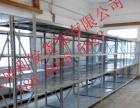 仓储货架 仓库货架 中型货架 大量现货供应