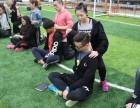 山东青岛拉丁舞教练培训