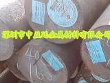 宝钢优质耐磨片状石墨HT300灰铸铁棒深圳批发商