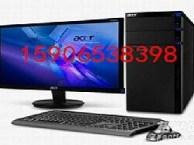 杭州湾大量电脑高价回收 杭州湾新区大批量电脑显示屏笔记本回收