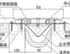 变形缝批发及代理伸缩缝产品来联华变形缝生产厂家
