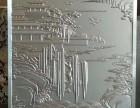 合肥金属浮雕屏风金属浮雕匾额金属字体LOGO