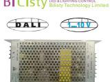 DALI调光电源 240W恒压驱动 电脑控制 兼容KNX 路创各