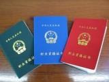 上海松江育婴员 五级 证书全国通用随到随学
