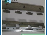 PVC软门帘龙骨横梁吊片