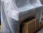 面包车出租搬家 大小包裹 长途搬家 市内托运 价格实惠