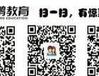 培训公务员|滦县教师事业编|司法考试|消防工程师