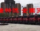 承接到全国的大货车-拖挂车-爬梯车-集装箱拉货物流专线运输