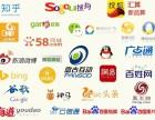 微博 B站 陌陌 快手等新媒体广告平台推广服务