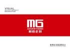 明格企划品牌设计 VI设计 LOGO设计 标志设计
