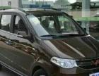 全新五菱宏光S七座商务车出租,长期有效