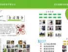 北京惠康杀虫服务