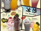 广州饮品加盟 3-5天即可学会 1人经营赠送设备
