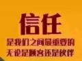 中国石油大学、中国地质大学、北京外国语等国家名校招生