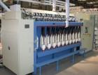 虎门港进口自由端喷气纺纱机关税和报关注意事项