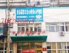 青岛市市北区复康苑老年公寓 解决老人养老问题