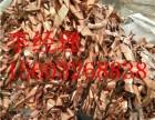 青岛废电缆废铜价格废旧电缆高价回收