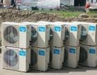 宏威电器:空调回收、挂机柜机吸顶机中央空调