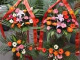 长沙雨花区高桥大市场开业庆典花篮鲜花预定电话