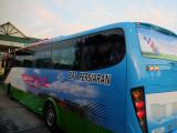 客车 潍坊到建湖直达汽车 发车时间表 几小时达到 多少钱