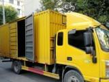 广州搬家公司 居民搬家 公司搬家 长短途经验丰富