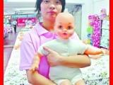 深圳带小孩的保姆工资有呀,求好的阿姨带小孩