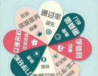 苏州江硕教育学历提升为你服务, 欢迎前来咨询
