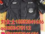 99式作战服(春夏冬装)99式警作战服