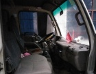 五十铃双排座厢式货车出售