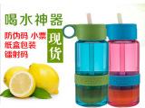 一件代发正品kidzinger儿童柠檬 儿童版榨汁杯 带吸管现货